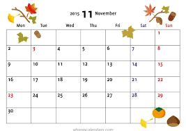 Blank November Calendar 2015 Rome Fontanacountryinn Com