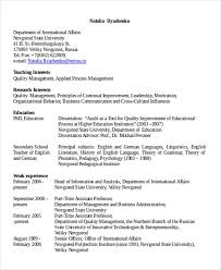 Examples Of Education Resumes 14 Education Resumes In Word Free Premium Templates