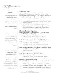 First Resume Template first year teacher resume examples Tolgjcmanagementco 100