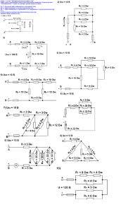 Ответы mail ru Контрольная работа по электротехнике и электронике Контрольная работа по электротехнике и электронике