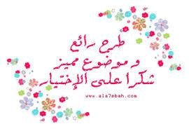 """98% من الأردنيين يرفضون """"الوطن البديل"""" Images?q=tbn:ANd9GcQW9owoW4gurelq4fCDgBKdxFTJrROWGGHhVbFzDhadtblcHW2c"""