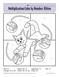 Multiplication Color By Number Kitten Printable Math Worksheets