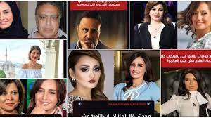 رد الفنانين على تصريحات حلا شيحة - YouTube