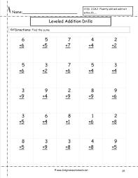 2nd Grade Timed Math Worksheets. Math Worksheets ...