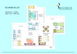 900 square foot indian house plans 1 bedroom
