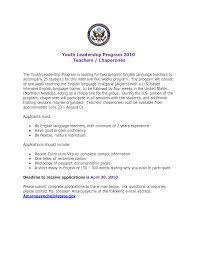 Leadership Recommendation Letter Magdalene Project Org