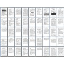 Курсовой проект по курсу Организация производства на предприятиях  Курсовой проект по курсу Организация производства на предприятиях сервиса Вариант 40