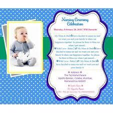 invitation with image baby boy large photo vine border invitation card