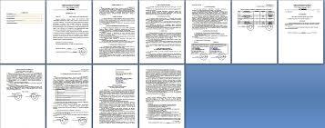 Гражданско правовые акты Доверенность Договор подряда Документ  Контрольная работа по гражданско правовым актам Доверенность Договор подряда Документ об одобрении сделки Дополнительное соглашение об изменении срока