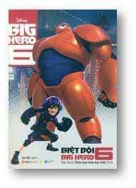 Disney – Big Hero 6 – Biệt đội Big hero 6