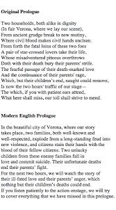 prologue of romeo and juliet translation in modern english shakespearean vs modern english