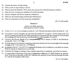 B Sc Physics  st and  nd semester question papers of previous     StudyChaCha As you want to get the B Sc Physics  st and  nd semester question papers of previous years of University of Kerala so here is the information of the same