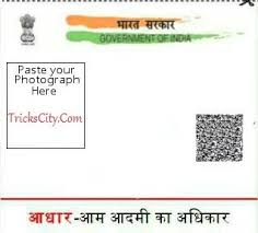 For Verification Facebook Working Hackersclub Ids Fake Proof 100 Govt