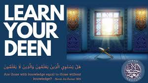 Interior Designing In Karachi Institutes Quranic Studies Course At Ihsan Institute Karachi