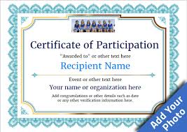 Award Certificate Template Free Participation Award Certificate Template Participation Certificate