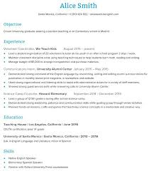 Objective For School Teacher Resume English Teacher Resume Sample Objective Resume Sample Business 81