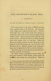 young goodman brown essay analysis website editing sample papers young goodman brown by nathaniel hawthorne 1835