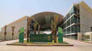 وظائف وزارة البيئة والمياه والزراعة.. شروط وآلية التقديم