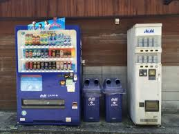 Roman Vending Machine Unique Forget The Cities A Glimpse Into Japanese Camping VOYAPON