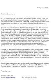 College Recommendation Letter From Employer Calmlife091018 Com