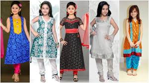 Best Dress Design 2017 Indian Best Kids Salwar Kameez 2017 Fashion Trends Stuff