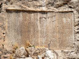 The Xerxes I inscription at Van. Written in Old Persian, Elamite and  Babylonian Cuneiform : iranian