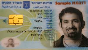 sample id cards knesset approves making biometric id cards mandatory the times of
