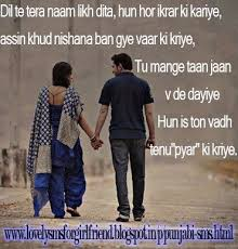 Beautiful Love Quotes In Punjabi Best Of Punjabi Love Quotes In English Tops Sad Punjabi Quotes And Ideas