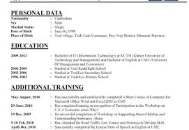 Resume How To Do A Resume Paper Waiter Functional Resume How To