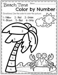 pre color by number worksheet for summer