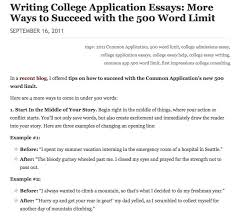 best college application essay ideas college  writing the college application essay more ways to keep your college essay short