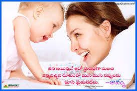 Mother Quotations Amma Kavithalu In Telugu With Child And Love