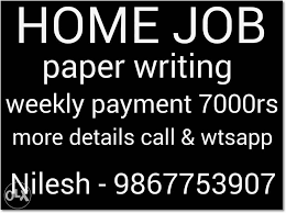 work from home dis is novel writing job apko bhiwandi  mark as favorite show only image