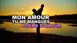 Mon Amour Tu Me Manques Poème Damour