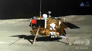 中国 無人 探査 機 火星