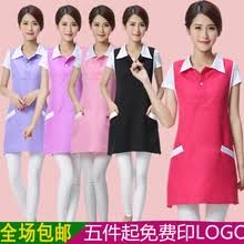 Buy <b>beautician work clothes</b> and get free shipping on AliExpress