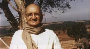 Featured Teacher Swami Ramdas Ram Dass