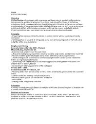 Sample Resume Barista