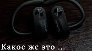 Топ Беспроводных <b>Наушников</b>, Которые НЕ Стоит Покупать в ...