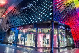 lighting stores in las vegas. LAS VEGAS - JUNE 14 : Exterior Of A Prada Store In Las Vegas Strip On Lighting Stores T