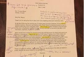 White House Grammar Error Baaz