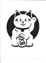 Cat Jack O Lantern Pattern Cool Inspiration Design