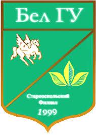Белгородский государственный  Белгородский государственный