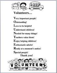 School Volunteer Poems And Quotes. QuotesGram via Relatably.com