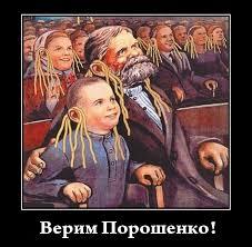 Букиккио поддержал инициативы Украины в вопросе судебной реформы, - АП - Цензор.НЕТ 8137