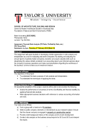cover letter for waitress job resume cryptocom for writing college interesting topics to write about for college essay