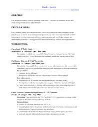 resume helper builder recommendation customer service objective gallery of resume helper template
