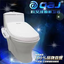 intelligent toilet lid seat cover electric bidet tolilet lid
