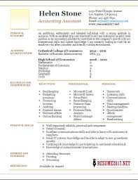 Administrative Assistant Resume Templates 2017 Best Of Accounting Assistant Resume Template 24