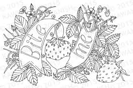 Small Picture bite me strawberry adult coloring page wall art gift funny